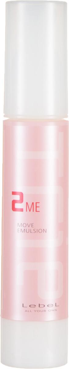 Lebel Trie Эмульсия для волос Move Emulsion 2 50 г1704лпЭмульсия для волос Lebel Trie Move Emulsion: Предназначена для придания пластичности и гладкости. Обладает увлажняющим эффектом. Придаёт волосам блеск. Обладает антиоксидативным свойством. Защищает от негативных факторов окружающей среды. SPF 10
