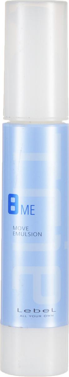 Lebel Trie Эмульсия для волос Move Emulsion 8 50 г1735лпЭмульсия для волос Lebel Trie Move Emulsion: Для создания креативных форм. Подчёркивает текстуру стрижки. Применяется для выделения акцентов. SPF 10