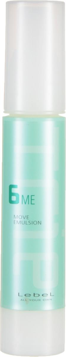 Lebel Trie Эмульсия для волос Move Emulsion 6 50 г1728лпЭмульсия для волос Lebel Trie Move Emulsion: Смягчает волосы, способствует структурированию завитка. Подчёркивает текстуру волнистых волос, держа кончики под контролем. Питает и увлажняет волосы. Обладает антиоксидативным свойством. Защищает от негативных факторов окружающей среды. SPF 10