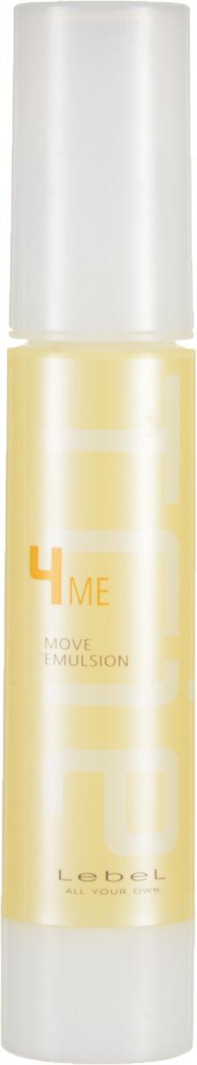 Lebel Trie Эмульсия для волос Move Emulsion 4 50 г1711лпЭмульсия для волос Lebel Trie Move Emulsion: Предназначена для придания гладкости. Подходит для создания объёма. Препятствует пористости, ломкости волос. Питает и увлажняет волосы. Обладает антиоксидативным свойством. Защищает от негативных факторов окружающей среды. SPF 10