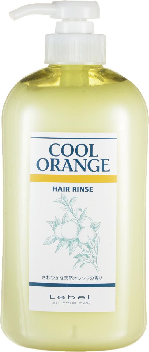 Lebel Cool Orange Бальзам-ополаскиватель Холодный Апельсин Hair Rinse 600 мл1231лпБальзам-ополаскиватель «Холодный Апельсин» Lebel Cool Orange: Моментально увлажняет волосы и кожу головы. Придаёт волосам силу, натуральный блеск и шелковистость. Защищает от воздействия фена и агрессивной окружающей среды. Предотвращает впитывание посторонних запахов. SPF 15.