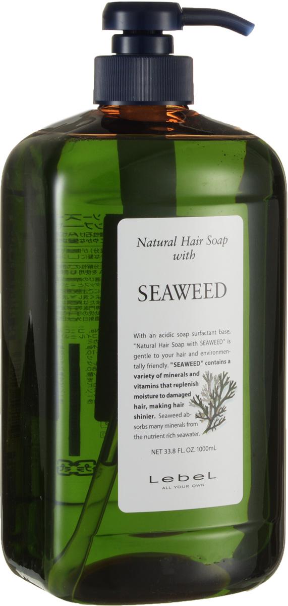 Lebel Natural Hair Шампунь с морскими водорослями Soap Treatment Seaweed, 1000 мл1583лпШампунь «Морские водоросли» Lebel Natural Hair Soap Treatment для нормальных волос и слабо повреждённых волос с экстрактом морских водорослей. Укрепляет волосы. Удобен для частого применения. Защищает от негативного воздействия окружающей среды. Выводит токсины из волос. Защищает от УФ (SPF 15).