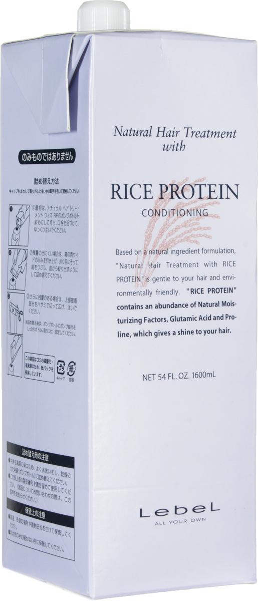 Lebel Natural Восстанавливающая маска для волос с протеинами риса Hair Soap Treatment Rice Protein 1600 г4980лпМаска для волос на каждый день. Активно увлажняет волосы, придает им эластичность. Волосы становятся заметно более гладкими и блестящими. Не спутывает и не утяжеляет локоны. Расчесывание и укладка становятся легче. Обладает приятным ароматом и способствует блокированию впитывания неприятных запахов кудрями. Входящий в состав УФ-фильтр защищает волосы и кожу головы от солнечных лучей.