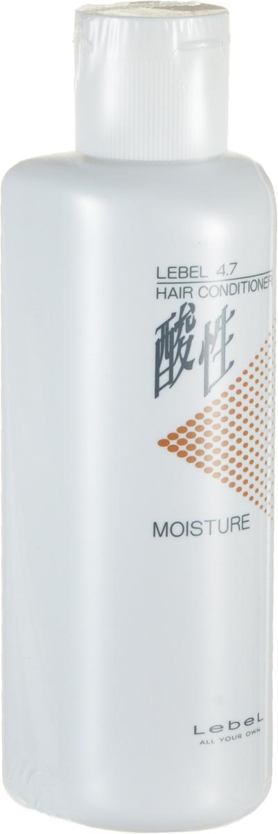Lebel 4.7 Moisture Кондиционер для волос Жемчужный 4,7 Conditioner 250 мл0425лпКондиционер для волос «Жемчужный 4,7» Lebel: Глубоко увлажняет волосы Придаёт волосам благородный блеск и эластичность Устраняет «пушистость» волос, улучшает расчесываемость Обладает антистатическим действием Способствует сохранению цвета окрашенных волос Улучшает внешний вид волос (маскирует повреждения) Защищает от негативных факторов окружающей среды Защищает от УФ (SPF 15) Активные ингредиенты: Жемчужный мох - придает волосам блеск и эластичность, Экстракт протеинов жемчуга - придает волосам гибкость и упругость, маскирует повреждения, Экстракт из морских водорослей – глубоко увлажняет кожу головы и волосы, Экстракт дрожжей - содержит большое количество витамина В, оздоравливает волосы.