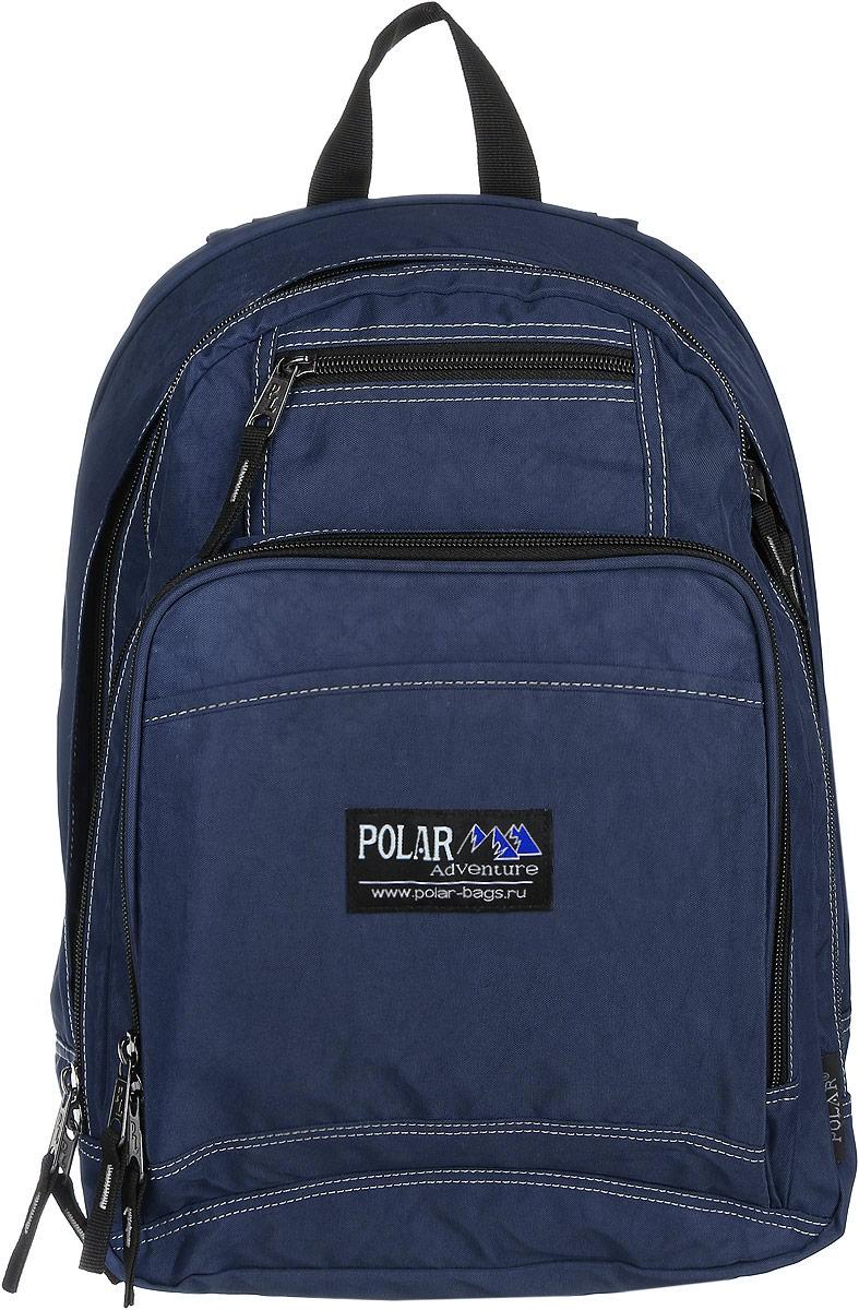 Рюкзак городской Polar, 15 л, цвет: синий. П1224-04П1224-04Вместительный рюкзак для учебы и отдыха. Ортопедическая спинка с вертикальными комбинированными вставками из пены и трикотажной сетки для облегчения циркуляции воздуха, удобные лямки с грудной стяжкой лямок, позволяют снять нагрузку со спины, и делает этот рюкзак необычайно удобным при эксплуатации. Два отделения с дополнительным карманом на молнии (паспорт, документы) и отделениями внутри. Карман с органайзером и два небольших кармана для мелких предметов. Рюкзак выполнен из полиэстера с водоотталкивающей пропиткой
