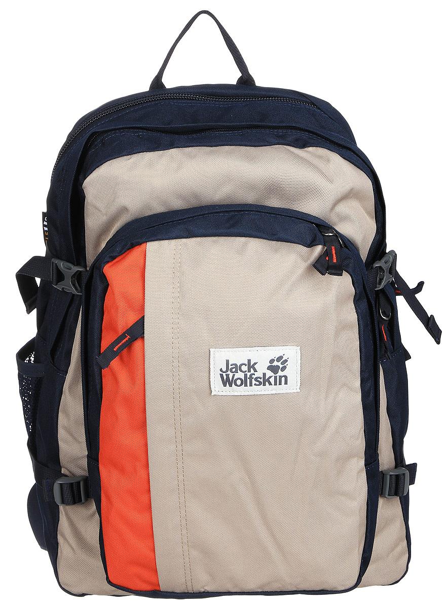 Рюкзак городской Jack Wolfskin Berkeley, цвет: синий, бежевый, 30 л. 25300-506125300-5061Классический рюкзак с вместительными отделениями. Классика для учебы, офиса и поездок: BERKELEY — наш самый любимый городской рюкзак. Этот прочный рюкзак подходит для использования и в повседневной жизни, и в путешествиях, обеспечивая особый комфорт при ношении. Все благодаря нашей удобной поддерживающей системе SNUGGLE UP (СНАГЛ АП). При своей компактной форме рюкзак BERKELEY очень вместительный. Ноутбук, книги и документы можно сложить в двух основных отделениях, подходящих для формата DIN A4. Но в нем также аккуратно и удобно помещаются покупки или багаж для поездки в выходные. Многие практичные достоинства рюкзака, например отделение для мелких предметов с функцией ORGANIZER (ОРГАНАЙЗЕР), передний карман и эластичный боковой карман, делают его хорошим выбором на все случаи жизни.