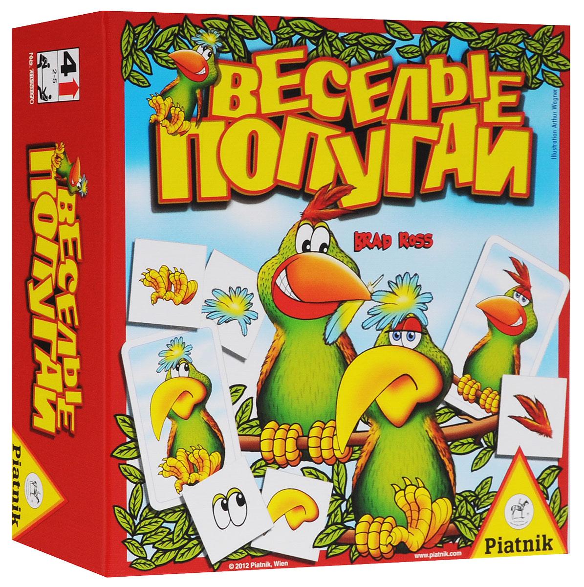 Piatnik Обучающая игра Веселые попугаи789397Игра Веселые попугаи увлечет не только детей, но и их родителей и станет приятным дополнением к семейному празднику. Игра тренирует память и логическое мышление. Игра построена по принципу всеми любимого MEMO, а веселые попугаи делают процесс еще забавнее. У вас есть большие карточки с попугаями и маленькие с деталями того или иного попугая – клюв, хохолок, лапы разного цвета и формы. Все птицы очень похожи, но на самом деле они отличаются. Кто первый откроет 4 верных карточки, победил. Попробуйте ничего не перепутать! В комплект входит: 16 карточек мемо, 16 карт с изображением попугаев. Характеристики: Размер карточки: 9 см x 6 см.