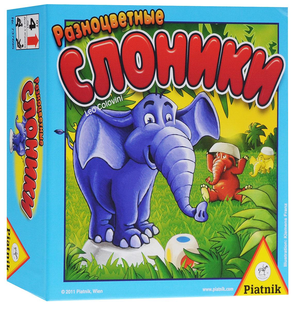Piatnik Настольная игра Разноцветные слоники737695Настольная игра Piatnik Разноцветные слоники займет внимание вашего ребенка надолго. Начинает игру самый младший игрок, очередь хода передается по часовой стрелке. Первый игрок бросает кубик. Цвет, который выпал на кубике, указывает, слоника какого цвета необходимо найти. Вполне возможно, что у игрока выпадает цвет на кубике, про который уже известно, что слоника этого цвета нет под колпачками. Несмотря на это, необходимо поднять один из колпачков и затем спрятать слоника с цветом, который выпал, под одним из своих колпачков. Побеждает тот, кто нашел пять слоников и положил их перед собой. Также игра заканчивается в том случае, если все игроки, кроме одного, выбыли из игры. В этом случае победителем игры является этот оставшийся игрок. В набор игры входит: 42 слоника, 22 колпачка, листок с наклейками, кубик, правила игры на русском языке. Продолжительность игры: 10 минут.