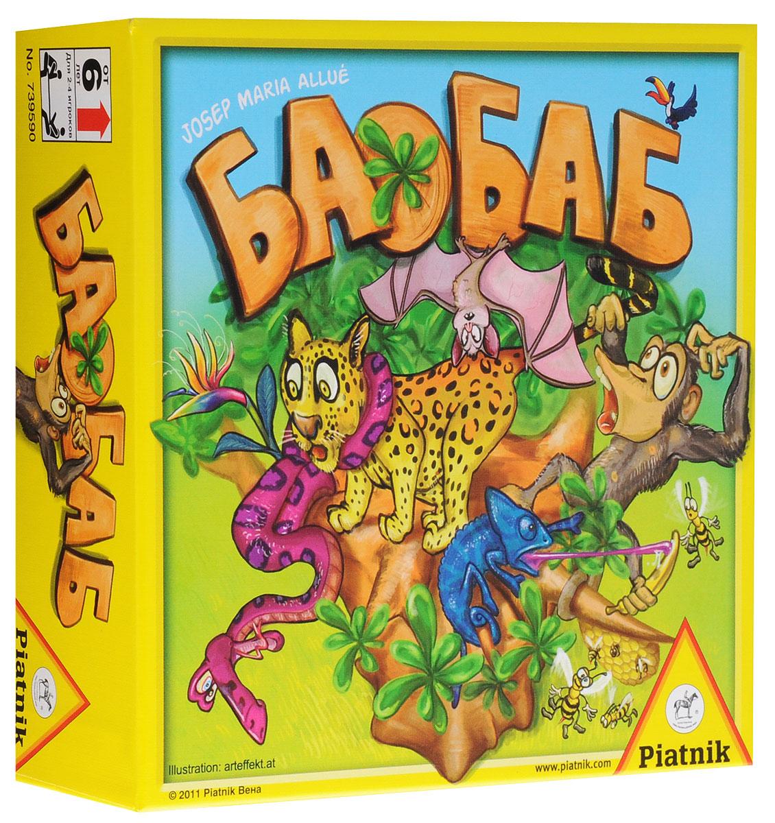 Piatnik Настольная игра Баобаб739590Настольная игра Баобаб это увлекательнейшая игра для всей семьи. Цель игры: игроки должны разместить все свои карточки на кроне баобаба. В комплект входит: 110 карточек, 1 дерево и правила игры.