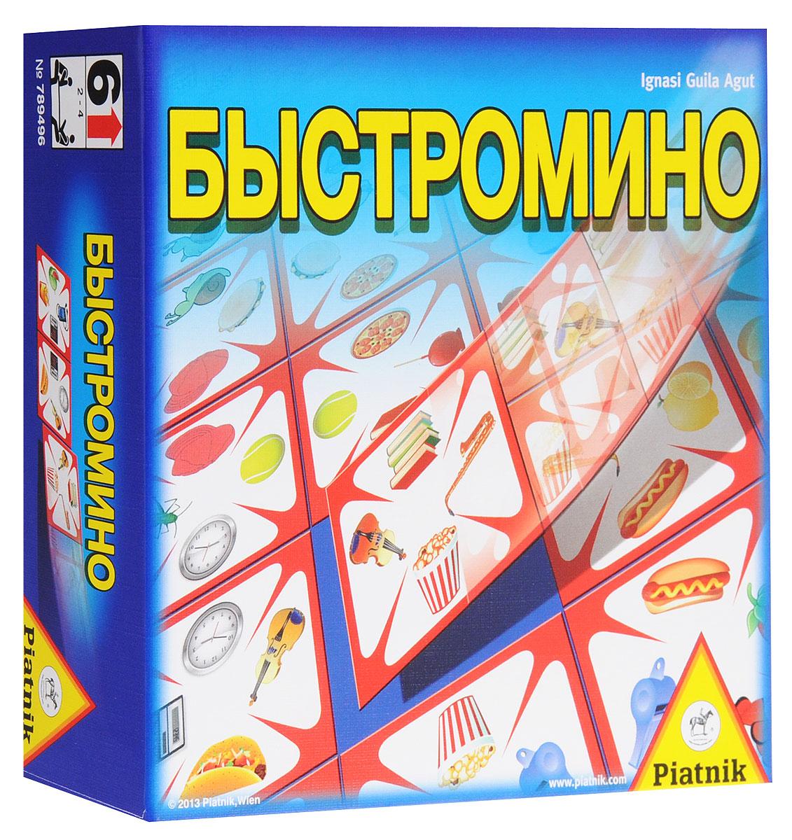 Piatnik Обучающая игра Быстромино789496Настольная интеллектуальная игра Быстромино будет интересна всей семье — от детей и до старшего поколения. А хорошо продуманный игровой процесс не оставит никого равнодушным. Это очень веселый и динамичный вариант Домино. Все ходят одновременно, никакой очередности. У вас на руках есть карточки, которые необходимо выкладывать на стол. Но все не так-то просто! Ведь совпасть должны не две стороны карточки, как в традиционном домино, а целых четыре! Кто быстрее всех найдет способ избавиться от своих карточек, тот и победил. В комплект входит: 49 игровых карточек, правило игры.