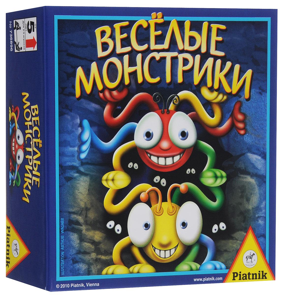 Piatnik Настольная игра Веселые монстрики