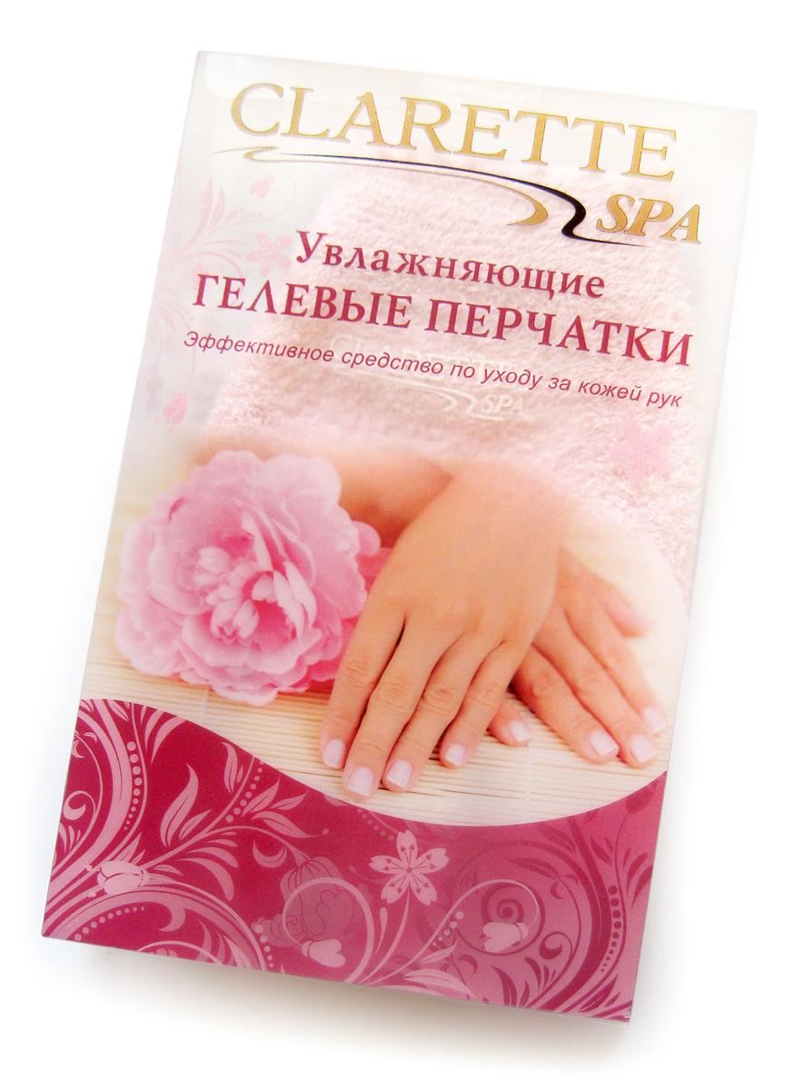 Clarette Увлажняющие гелевые перчатки,розовыеCSG 470Увлажняющие гелевые перчатки Clarette позволяют профессионально ухаживать за кожей рук в домашних условиях. Если кожа ваших рук стала шелушиться от пребывания на ветру, морозе или солнце, увлажняющие перчатки Clarette помогут быстро избавиться от подобных неприятных ощущений. Увлажняющие гелевые перчатки Clarette – это многоразовые изделия, выдерживают до 50 применений, сохраняя лечебные свойства и увлажняющий эффект.