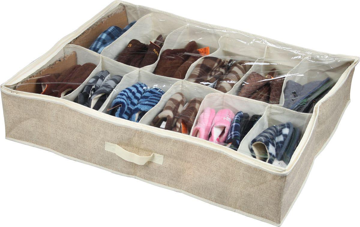 Кофр для хранения обуви HomeMaster, цвет: черный, серебристый, бежевый, 75 х 60 х 15 смLS-10Кофр предназначен для хранения обуви. Он обеспечит бережное хранение и позволит организовать внутреннее пространство вашего дома. Вы всегда, быстро найдете нужную пару обуви благодаря прозрачной поверхности.