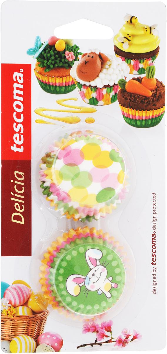 Набор форм для выпечки Delicia. Весна, диаметр 4 см, 100 шт630603Формы для выпечки Tescoma Delicia. Весна, изготовленные из бумаги, выдерживают температуру до 220°C. В комплекте 100 форм. Если вы любите побаловать своих домашних вкусным и ароматным угощением по вашему оригинальному рецепту, то формы Tescoma Delicia. Весна как раз то, что вам нужно! Диаметр формы: 4 см. Высота формы: 2 см.