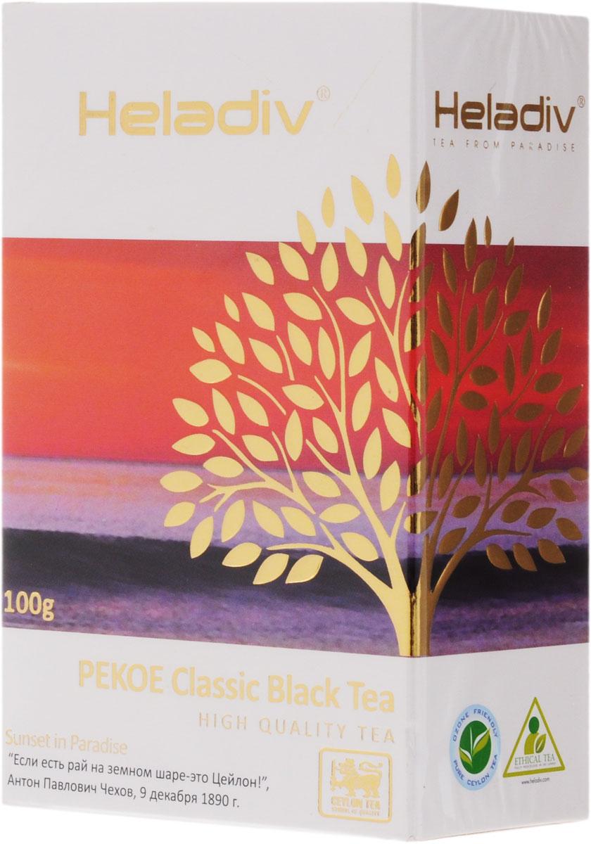 Heladiv Pekoe чай черный листовой, 100 г4791007008330Heladiv Pekoe - крепкий тонизирующий чай ПЕКО из молодых, специально скрученных верхних листьев. Для усиления его тонизирующих свойств отборный крупный лист подвергают специальной обработке. Обладает насыщенным медным прозрачным настоем и слегка терпким вкусом.