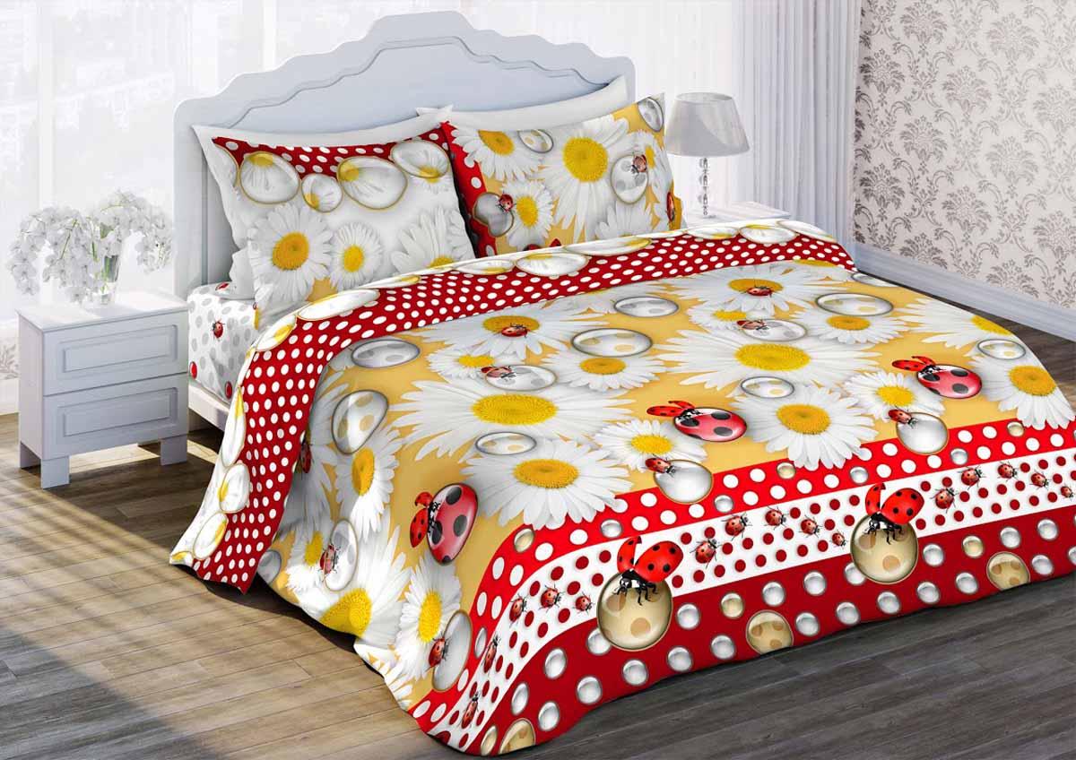 Комплект белья Любимый дом Солнечный, 1,5-спальный, наволочки 70x70, цвет: красный317214