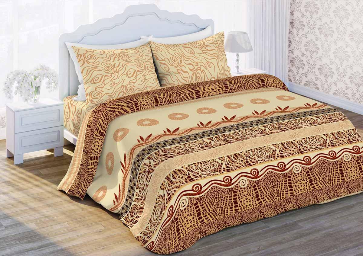 Комплект белья Любимый дом Этника, 1,5-спальный, наволочки 70x70, цвет: коричневый345530