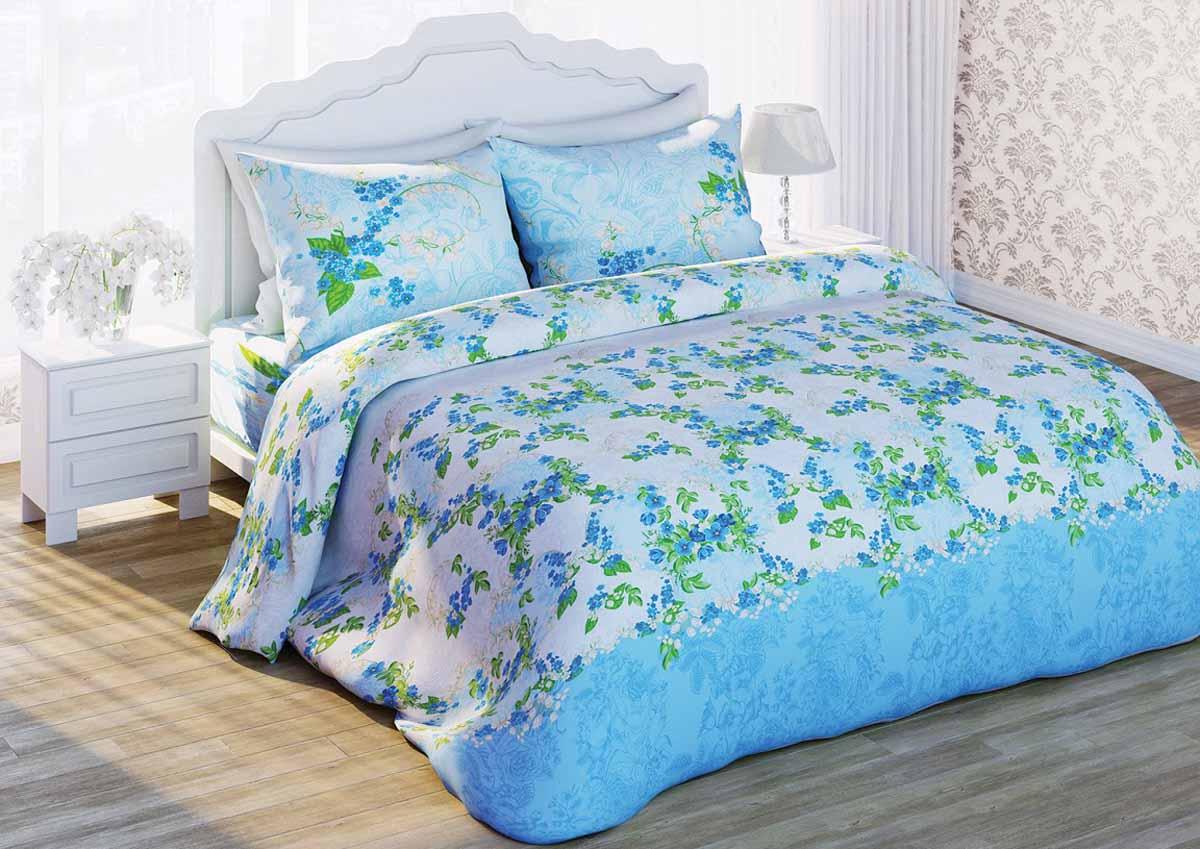 Комплект белья Любимый дом Ландыш майский, 2-спальный, наволочки 50x70, цвет: голубой351201