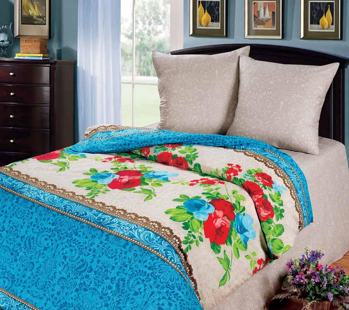 Комплект белья Любимый дом Роял, евро, наволочки 50x70, цвет: голубой358226