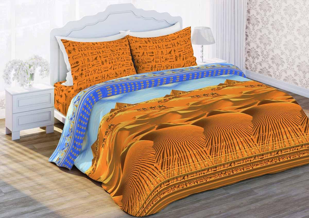 Комплект белья Любимый дом Каракумы, 1,5-спальный, наволочки 70x70, цвет: оранжевый362966