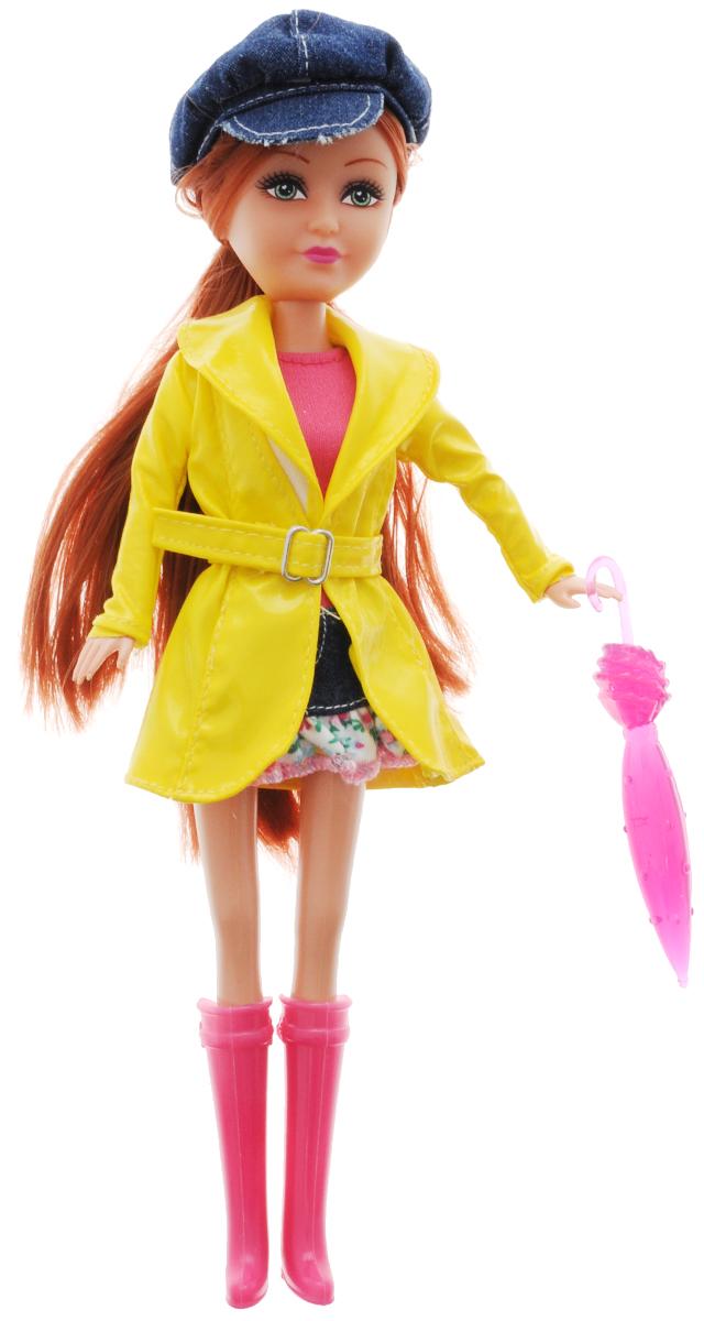 Funville Кукла Дождливый день24075Кукла Funville Дождливый день надолго займет внимание вашей малышки и подарит ей множество счастливых мгновений. Кукла изготовлена из пластика, ее голова, ручки и ножки подвижны, что позволяет придавать ей разнообразные позы. В комплект входят оригинальный розовый зонтик и сапоги. Куколка одета в стильный наряд, сверху желтый плащ и стильную кепку. Чудесные длинные волосы куклы так весело расчесывать и создавать из них всевозможные прически, плести косички и хвостики. Благодаря играм с куклой, ваша малышка сможет развить фантазию и любознательность, овладеть навыками общения и научиться ответственности, а дополнительные аксессуары сделают игру еще увлекательнее. Порадуйте свою принцессу таким прекрасным подарком!
