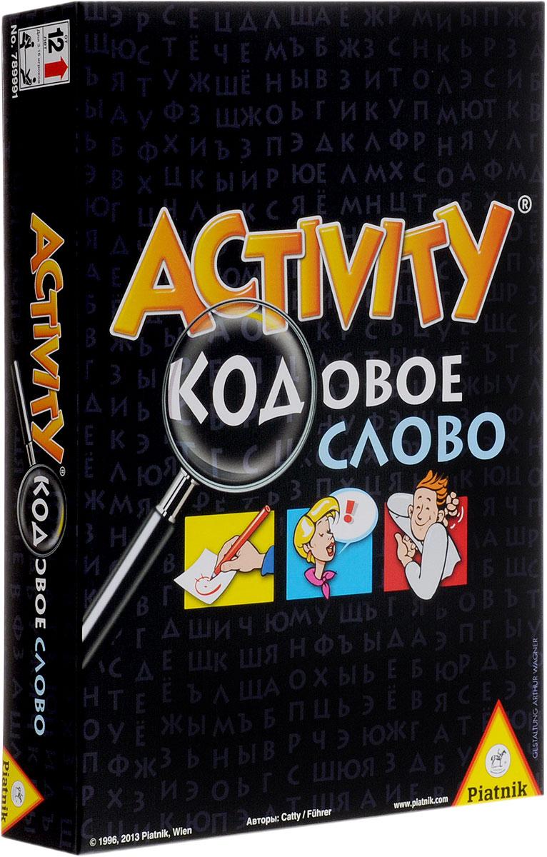 Piatnik Настольная игра Activity. Кодовое слово789991Настольная игра Activity. Кодовое слово позволит вам весело провести время в компании друзей. В процессе игры участникам необходимо точно и правильно объяснить членам своей команды слова или словосочетания, указанные на карточке, используя различные формы общения (мимику, вербальные, графические описания). Игроки делятся на команды, каждая команда загадывает слово, состоящее из 8 букв. Конечная цель - раскодировать слово, загаданное командой соперников, сидящих справа. На каждой карте находится шесть слов или словосочетаний, рядом с ними специальные символы, которые указывают на способ объяснения слова (рисование, объяснение или пантомима). У исполнителя есть 60 секунд, чтобы объяснить слово так, чтобы участники его команды угадали его. Если команда успевает дать правильный ответ, она может спросить, имеется ли начальная буква отгаданного слова в их кодовом слове. Если звучит ответ Да, команда также имеет право спросить, повторяется ли эта буква в слове, если да,...