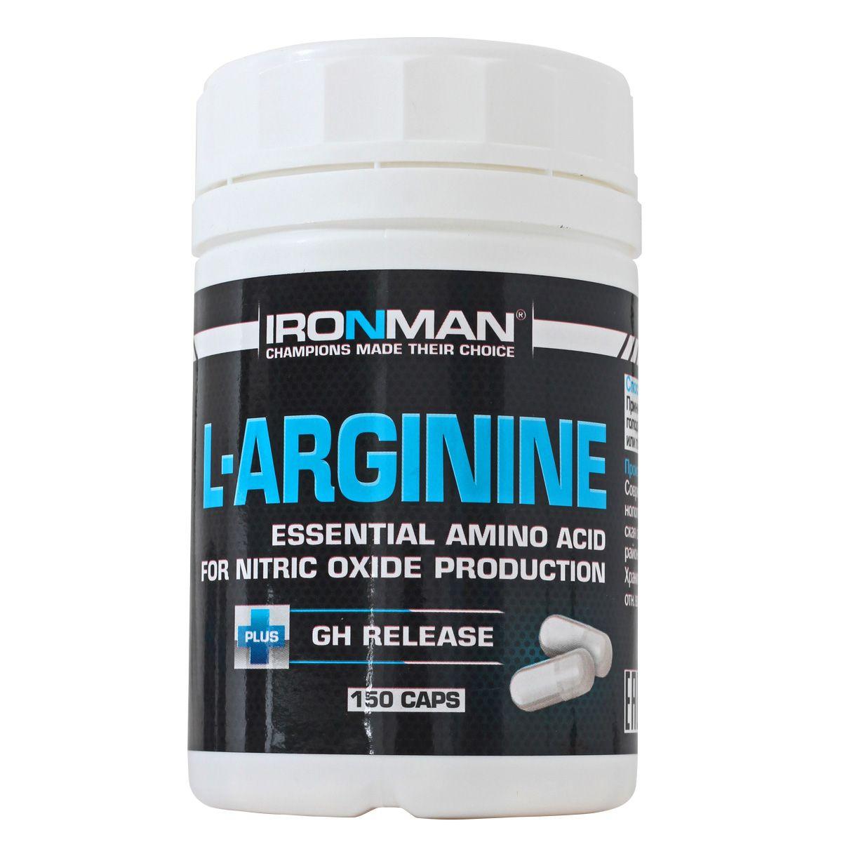 Ironman L-Аргинин, 150 капсул4607062752173L-аргинин – аминокислота, которая необходима для нормального функционирования гипофиза и производства гормона роста. Гормон роста накапливается в гипофизе, и организм выделяет его в ответ на сон, упражнения и ограниченный прием пищи. Дополнительный прием L-аргинина в особенности необходим интенсивно тренирующимся атлетам после 30 лет, когда его естественная секреция полностью прекращается. Кроме того, L-Аргинин ответственен за концентрацию сперматозоидов в мужской сперме, он улучшает иммунные реакции и ускоряет заживление ран Состав: L-аргинин 300мг