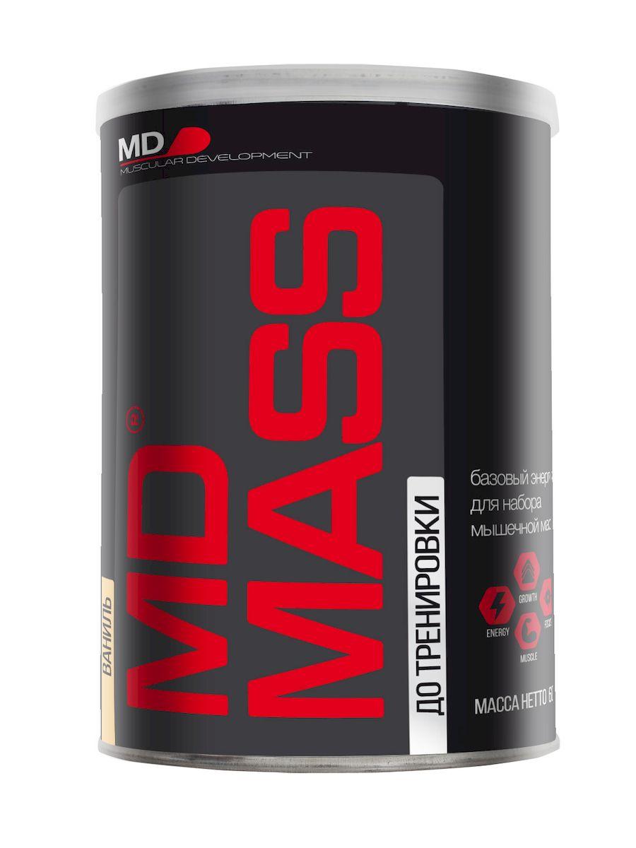 MD Энергетик Масс, 600г, ванильный4607062757284Базовый энергетик для набора мышечной массы MD Mass – формула для интенсивного набора сухой мышечной массы. MD Mass включает: Комплекс казеинатов молока, соевого и сывороточного белков, позволяющий сбалансировать аминокислотный профиль; смесь углеводов с пролонгированным временем расщепления; комплекс десяти витаминов; легкое смешивание без миксера; Состав: Белок 19 г на 10 столовых ложек (120г) с 400 мл воды, 31 г на 10 столовых ложек (120 г) с 400 мл 3% молока, углеводы 90 г на 10 столовых ложек (120г) с 400 мл воды, 109 г на 10 столовых ложек (120 г) с 400 мл 3% молока, Жир 4,2 г на 10 столовых ложек (120г) с 400 мл воды, 7,4 г 10 столовых ложек (120 г) с 400 мл 3% молока, калории 474 ккал на 10 столовых ложек (120г) с 400 мл воды, 707 ккал 10 столовых ложек (120 г) с 400 мл 3% молока, кальций 0,51 г на 10 столовых ложек (120г) с 400 мл воды, 0,87 г на 10 столовых ложек (120 г) с 400 мл 3% молока, магний 0,08 г на 10 столовых ложек (120г) с 400 мл воды, 0,13 г на 10 столовых...