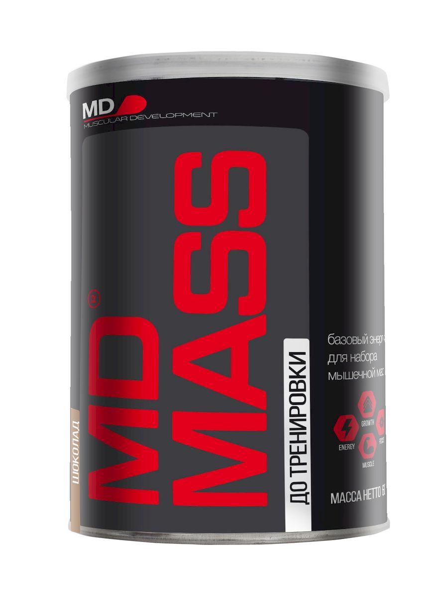 MD Энергетик Масс, 600г, шоколадный4607062757307Базовый энергетик для набора мышечной массы MD Mass – формула для интенсивного набора сухой мышечной массы. MD Mass включает: Комплекс казеинатов молока, соевого и сывороточного белков, позволяющий сбалансировать аминокислотный профиль; смесь углеводов с пролонгированным временем расщепления; комплекс десяти витаминов; легкое смешивание без миксера; Состав: Белок 19 г на 10 столовых ложек (120г) с 400 мл воды, 31 г на 10 столовых ложек (120 г) с 400 мл 3% молока, углеводы 90 г на 10 столовых ложек (120г) с 400 мл воды, 109 г на 10 столовых ложек (120 г) с 400 мл 3% молока, Жир 4,2 г на 10 столовых ложек (120г) с 400 мл воды, 7,4 г 10 столовых ложек (120 г) с 400 мл 3% молока, калории 474 ккал на 10 столовых ложек (120г) с 400 мл воды, 707 ккал 10 столовых ложек (120 г) с 400 мл 3% молока, кальций 0,51 г на 10 столовых ложек (120г) с 400 мл воды, 0,87 г на 10 столовых ложек (120 г) с 400 мл 3% молока, магний 0,08 г на 10 столовых ложек (120г) с 400 мл воды, 0,13 г на 10 столовых...