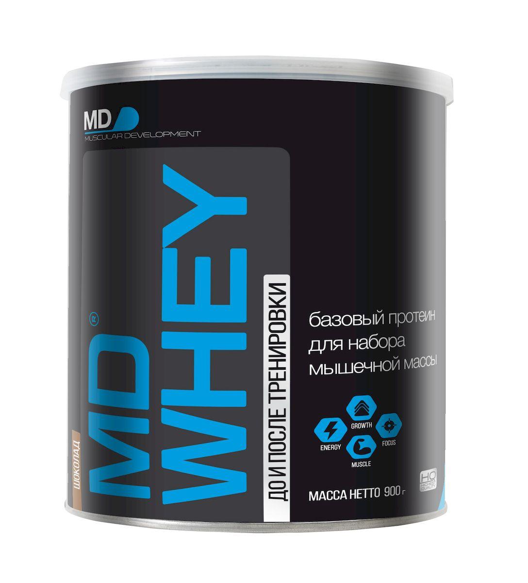 MD Протеин Вей, 900 г, шоколадный4607062757475Базовый протеин для интенсивного набора сухой мышечной массы MD WHEY – базовый протеин для интенсивного набора сухой мышечной массы. MD WHEY включает: - 55% белка молочной сыворотки - белка №1и для построения мускулатуры; - практически полное отсутствие вредного жира и сахарозы; - легкое смешивание без миксера; - комплекс десяти витаминов; - прекрасный вкус и аромат. Состав: Белок 16,5 г на 10 столовых ложек (120г) с 400 мл воды, 22,5 г на 10 столовых ложек (120 г) с 400 мл 3% молока, углеводы 11,3 г на 10 столовых ложек (120г) с 400 мл воды, 20,3 г на 10 столовых ложек (120 г) с 400 мл 3% молока, Жир менее 1 г на 10 столовых ложек (120г) с 400 мл воды, 3,5 г 10 столовых ложек (120 г) с 400 мл 3% молока, калории 118 ккал на 10 столовых ложек (120г) с 400 мл воды, 235 ккал 10 столовых ложек (120 г) с 400 мл 3% молока, кальций 825 г на 10 столовых ложек (120г) с 400 мл воды, 1005 г на 10 столовых ложек (120 г) с 400 мл 3% молока, магний 113 г на 10 столовых ложек (120г) с 400 мл...