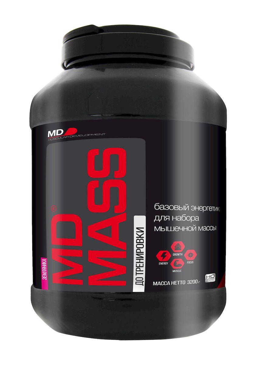 MD Энергетик Масс, 3,2 кг, лесная ягода4650069820765Базовый энергетик для набора мышечной массы MD Mass – формула для интенсивного набора сухой мышечной массы. MD Mass включает: Комплекс казеинатов молока, соевого и сывороточного белков, позволяющий сбалансировать аминокислотный профиль; смесь углеводов с пролонгированным временем расщепления; комплекс десяти витаминов; легкое смешивание без миксера; Состав: Белок 19 г на 10 столовых ложек (120г) с 400 мл воды, 31 г на 10 столовых ложек (120 г) с 400 мл 3% молока, углеводы 90 г на 10 столовых ложек (120г) с 400 мл воды, 109 г на 10 столовых ложек (120 г) с 400 мл 3% молока, Жир 4,2 г на 10 столовых ложек (120г) с 400 мл воды, 7,4 г 10 столовых ложек (120 г) с 400 мл 3% молока, калории 474 ккал на 10 столовых ложек (120г) с 400 мл воды, 707 ккал 10 столовых ложек (120 г) с 400 мл 3% молока, кальций 0,51 г на 10 столовых ложек (120г) с 400 мл воды, 0,87 г на 10 столовых ложек (120 г) с 400 мл 3% молока, магний 0,08 г на 10 столовых ложек (120г) с 400 мл воды, 0,13 г на 10 столовых...