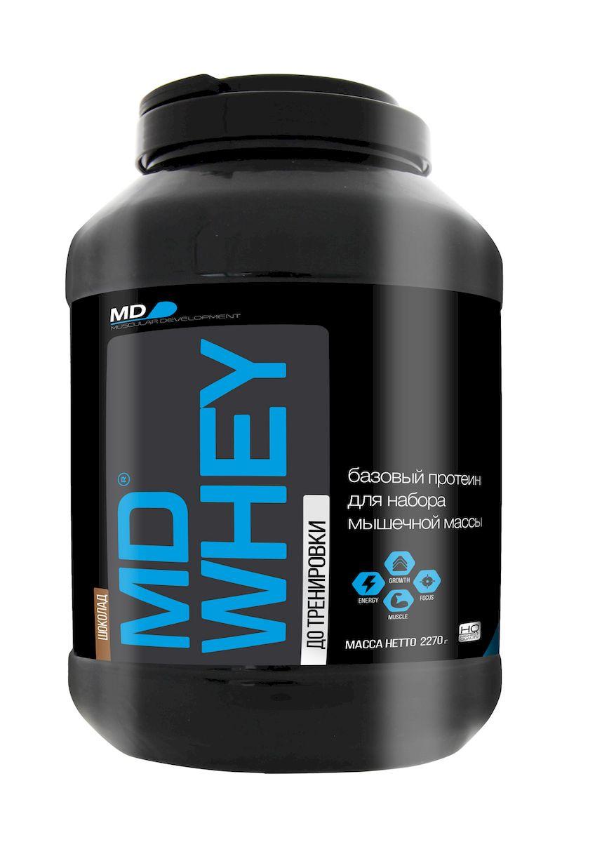 MD Протеин