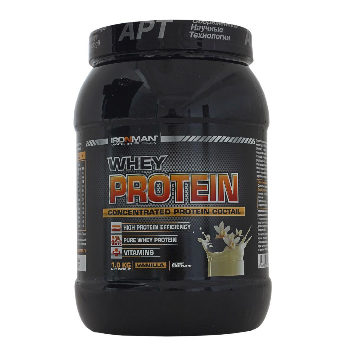 Ironman Сывороточный протеин, 1 кг, ваниль
