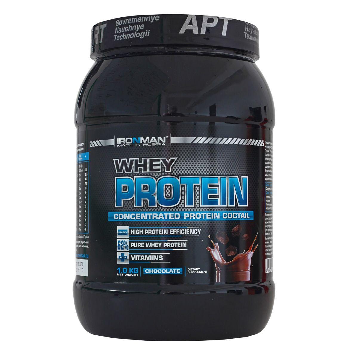 Ironman Сывороточный протеин, 1 кг, шоколад