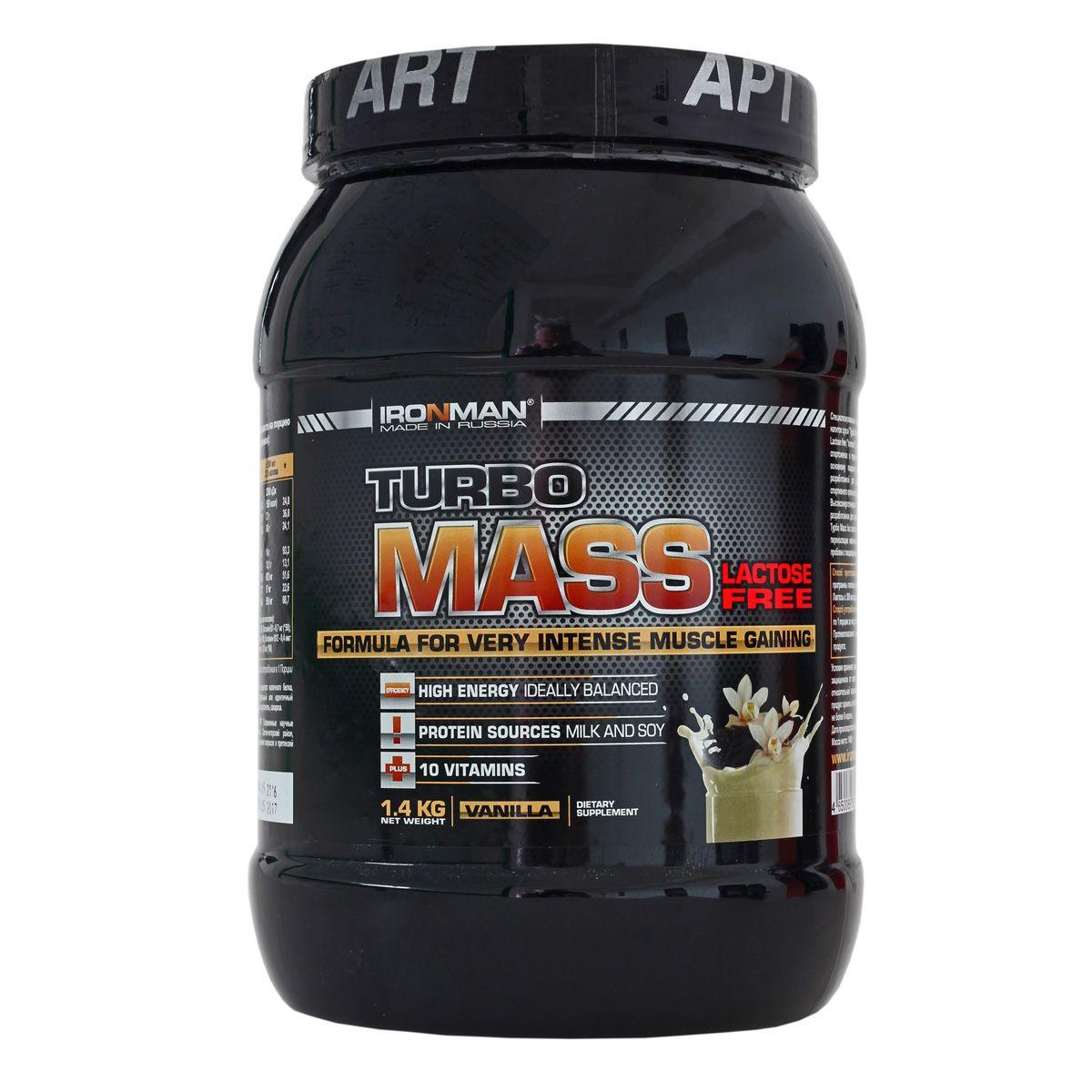 Ironman Турбо Масс без лактозы, 1,4 кг, ваниль