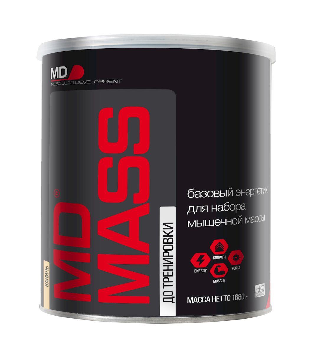 MD Энергетик Масс, 1,68 кг, ванильный4650069827352Базовый энергетик для набора мышечной массы MD Mass – формула для интенсивного набора сухой мышечной массы. MD Mass включает: Комплекс казеинатов молока, соевого и сывороточного белков, позволяющий сбалансировать аминокислотный профиль; смесь углеводов с пролонгированным временем расщепления; комплекс десяти витаминов; легкое смешивание без миксера; Состав: Белок 19 г на 10 столовых ложек (120г) с 400 мл воды, 31 г на 10 столовых ложек (120 г) с 400 мл 3% молока, углеводы 90 г на 10 столовых ложек (120г) с 400 мл воды, 109 г на 10 столовых ложек (120 г) с 400 мл 3% молока, Жир 4,2 г на 10 столовых ложек (120г) с 400 мл воды, 7,4 г 10 столовых ложек (120 г) с 400 мл 3% молока, калории 474 ккал на 10 столовых ложек (120г) с 400 мл воды, 707 ккал 10 столовых ложек (120 г) с 400 мл 3% молока, кальций 0,51 г на 10 столовых ложек (120г) с 400 мл воды, 0,87 г на 10 столовых ложек (120 г) с 400 мл 3% молока, магний 0,08 г на 10 столовых ложек (120г) с 400 мл воды, 0,13 г на 10 столовых...