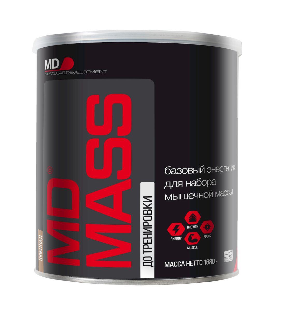 MD Энергетик Масс, 1,68 кг, шоколадный4650069827376Базовый энергетик для набора мышечной массы MD Mass – формула для интенсивного набора сухой мышечной массы. MD Mass включает: Комплекс казеинатов молока, соевого и сывороточного белков, позволяющий сбалансировать аминокислотный профиль; смесь углеводов с пролонгированным временем расщепления; комплекс десяти витаминов; легкое смешивание без миксера; Состав: Белок 19 г на 10 столовых ложек (120г) с 400 мл воды, 31 г на 10 столовых ложек (120 г) с 400 мл 3% молока, углеводы 90 г на 10 столовых ложек (120г) с 400 мл воды, 109 г на 10 столовых ложек (120 г) с 400 мл 3% молока, Жир 4,2 г на 10 столовых ложек (120г) с 400 мл воды, 7,4 г 10 столовых ложек (120 г) с 400 мл 3% молока, калории 474 ккал на 10 столовых ложек (120г) с 400 мл воды, 707 ккал 10 столовых ложек (120 г) с 400 мл 3% молока, кальций 0,51 г на 10 столовых ложек (120г) с 400 мл воды, 0,87 г на 10 столовых ложек (120 г) с 400 мл 3% молока, магний 0,08 г на 10 столовых ложек (120г) с 400 мл воды, 0,13 г на 10 столовых...