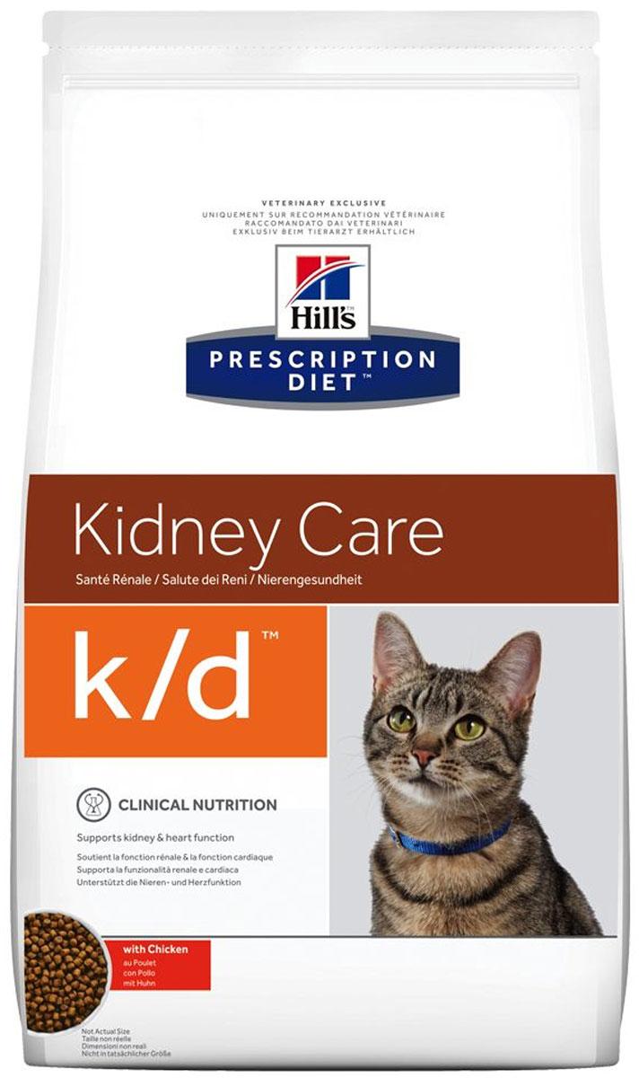 Корм сухой для кошек Hills K/D, диетический, для лечения заболеваний почек, с курицей, 5 кг4308Сухой корм для кошек Hills K/D - полноценный диетический рацион для кошек для поддержания функции почек при почечной недостаточности. Содержит пониженный уровень фосфора и оптимальный уровень протеинов высокой биологической ценности. Подтверждено клинически - рацион с пониженным содержанием белка и фосфора уменьшает проявление клинических признаков заболеваний почек, увеличивает продолжительность и улучшает качество жизни кошки. - Превосходный вкус понравится вашей кошке. - Супер Антиоксидантная формула помогает сохранить здоровье почек. Рекомендации по кормлению: суточную норму можно разделить на 2 и более кормлений в день. Рекомендуемая продолжительность диетотерапии: до 6 месяцев (от 2 до 4 недель в случае временной почечной недостаточности). Обеспечьте питомца постоянным свободным доступом к свежей воде. Состав: зерновые злаки, мясо и пептиды животного происхождения, рыба и рыбные производные, экстракты растительного происхождения,...