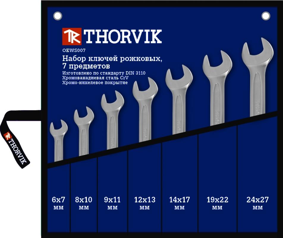 Набор ключей рожковых Thorvik, 7 предметов