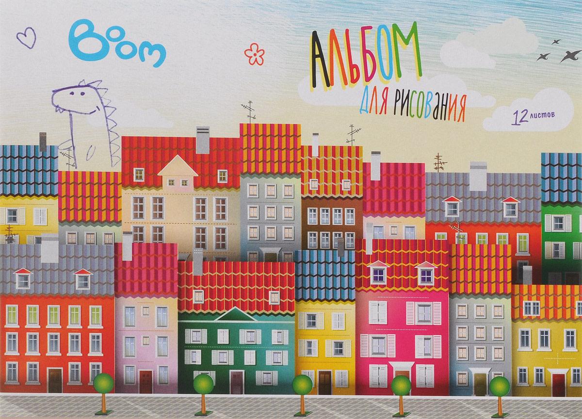 Boom Альбом для рисования Studio 12 листовBS-AFD12/01Альбом для рисования Boom Studio будет вдохновлять ребенка на творческий процесс. Альбом изготовлен из белоснежной бумаги с яркой обложкой из плотного картона, оформленной изображением городских домов. Внутренний блок альбома состоит из 12 листов на металлических скрепках. Высокое качество бумаги позволяет рисовать в альбоме карандашами, фломастерами, акварельными и гуашевыми красками. Во время рисования совершенствуются ассоциативное, аналитическое и творческое мышления. Занимаясь изобразительным творчеством, ребенок тренирует мелкую моторику рук, становится более усидчивым и спокойным.