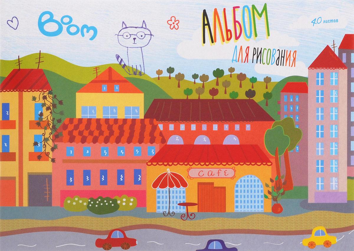 Boom Альбом для рисования Studio 40 листовBS-AFD40/01Альбом для рисования Boom Studio будет вдохновлять ребенка на творческий процесс. Альбом изготовлен из белоснежной бумаги с яркой обложкой из плотного картона, оформленной изображением городских домов. Внутренний блок альбома состоит из 40 листов бумаги на металлических скрепках. Высокое качество бумаги позволяет рисовать в альбоме карандашами, фломастерами, акварельными и гуашевыми красками. Во время рисования совершенствуются ассоциативное, аналитическое и творческое мышления. Занимаясь изобразительным творчеством, ребенок тренирует мелкую моторику рук, становится более усидчивым и спокойным.