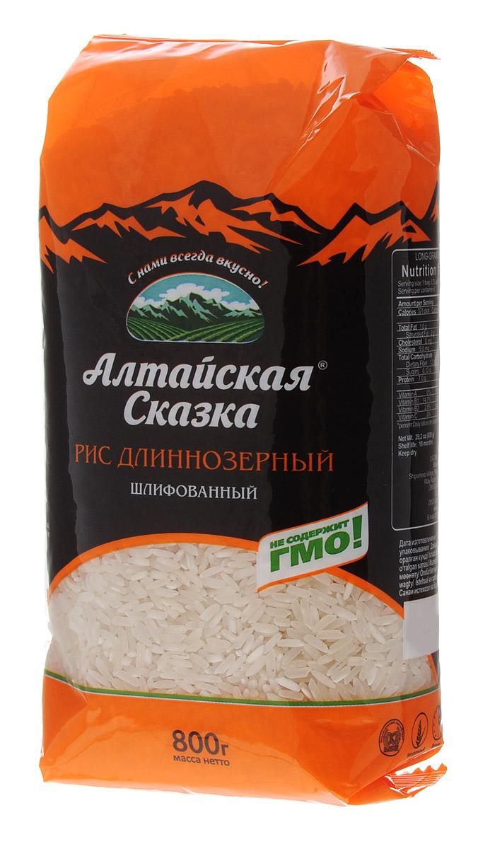 Алтайская Сказка рис длиннозерный шлифованный 1 сорт, 800 г