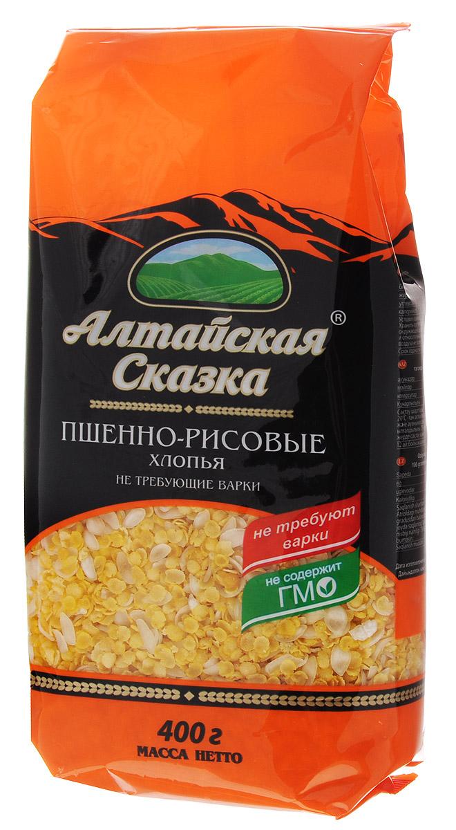 Алтайская Сказка хлопья пшенно-рисовые, 400 г