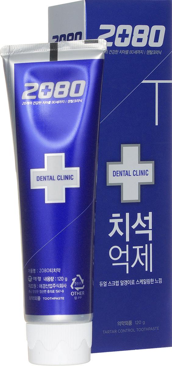 DC 2080 Зубная паста Контроль над образованием зубного камня, 120 г986134Комплексный уход за полостью рта - контроль над зубным камнем - отбеливание. Мелкодисперсные абразивные частицы силики проникают в отдаленные уголки полости рта, эффективно удаляют бактериальный налет, не стирая эмаль, полируют поверхность зубов. На очищенную эмаль воздействует пирофосфат натрия, который способствует минерализации эмали, восстановлению мелких царапин и трещин, предупреждает образование зубного камня и развитие кариеса. Характеристики: Вес: 120 г. Артикул: 986134. Производитель: Корея. Товар сертифицирован.