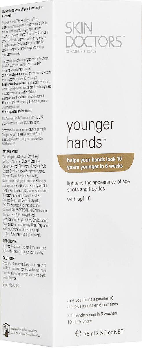 Skin Doctors Крем Younger Hands для рук, омолаживающий, 75 мл2279Крем Younger Hands помогает коже ваших рук выглядеть моложе на 10 лет. Повышает упругость кожи, увеличивает ее плотность и улучшает текстуру. Предотвращает появление заломов и морщин. Борется с излишней пигментацией, возрастными пятнами и веснушками. Помогает восстановить и поддерживать равномерный цвет кожи. Глубоко увлажняет и предотвращает обезвоживание кожи рук. Помогает защитить кожу от старения, делает ее гладкой и мягкой. Защищает кожу рук от ультрафиолетовых лучей (SPF 15). Основные действующие ингредиенты: Line Factor 10 - воспроизводит естественные защитные функции некоторых протеогликанов внеклеточного матрикса, улучшая биомеханические свойства кожи, способствуя обновлению клеток и росту числа фибробластов. Phyllanthus Emblica (Эмблика лекарственная) - известная как Эмблик или Индийский крыжовник, произрастает в тропиках Южной Азии. Способствует осветлению кожи и уменьшению пигментных пятен, придает...