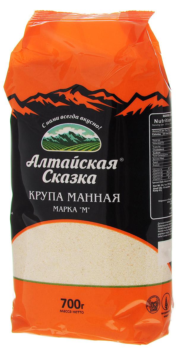 Алтайская Сказка крупа манная