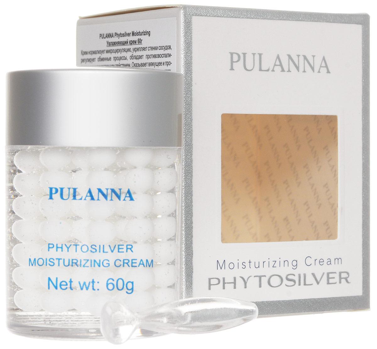 Pulanna Увлажняющий крем на основе био-серебра - Phytosilver Moisturizing 60 г5902596005214Крем за счет входящих в его состав ценных компонентов таких как: био-серебро, экстракт женьшеня, гиалуроновая кислота, экстракт конского каштана, регулирует работу сальных желез, нормализует процесс кератинизации, предотвращает воспалительные процессы, ускоряет регенерацию клеток, регулирует обменные процессы и тонизирует. Средство улучшает микроциркуляцию, укрепляет стенки кровеносных сосудов, сохраняет влагу в клетках кожи, поддерживает ее упругость. Способствует разглаживанию мелких морщин. Повышается способность кожи к удерживанию влаги. Средство обладает омолаживающим действием. Рекомендован для обезвоженной кожи нормального, комбинорованного и жирного типов с 28-30 лет. Серия косметических средств PULANNA на основе био-серебра награждена Почетной Золотой медалью РАЕН им. И. И. Мечникова За практический вклад в укрепление здоровья нации.