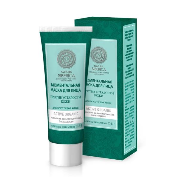 Natura Siberica маска для лица моментальная 75 мл086-30907Моментальная маска для кожи лица от Natura Siberica cosmetics обеспечивает моментальное очищение и устранение следов усталости на лице. Предназначена для всех типов кожи. Женьшень дальневосточный оказывает тонизирующее воздействие на кожу и делает ее более упругой. Витамины С, Е, F улучшают внутриклеточный обмен веществ, являются эффективными антиоксидантами. Биосахариды обладают увлажняющим и смягчающим эффектом.