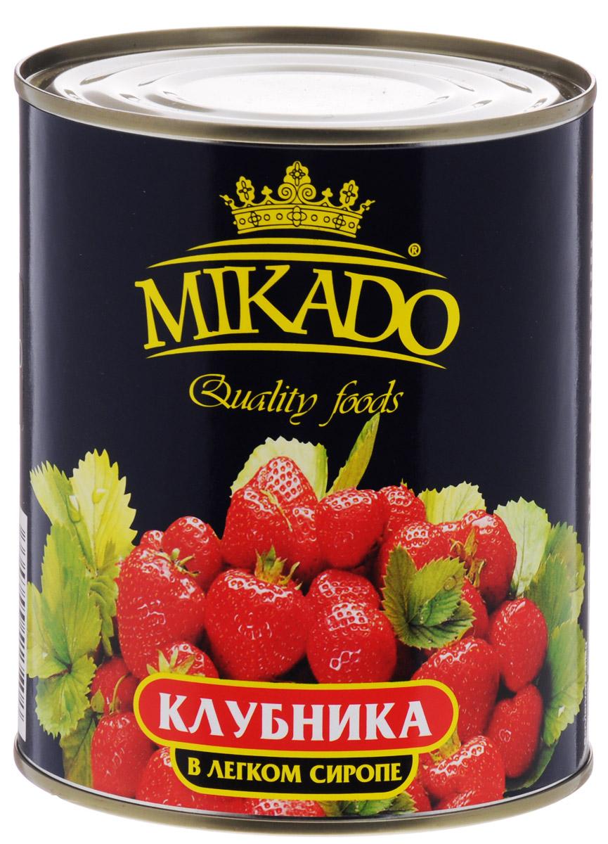 Mikado клубника в легком сиропе, 850 мл4007415007033Целые ягоды клубники в легком сиропе от Mikado будут великолепным полезным лакомством для вас и ваших детей.