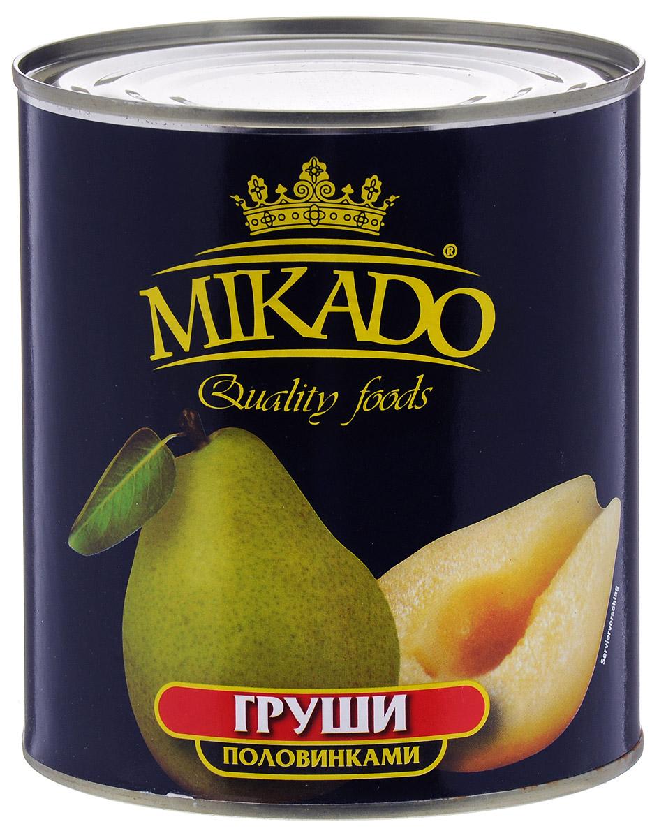 Mikado груши половинками в сиропе, 850 мл4007415006883Ломтики сладкой груши от Mikado в нежном сиропе безусловно станут одним из любимых лакомств для вас и ваших детей.